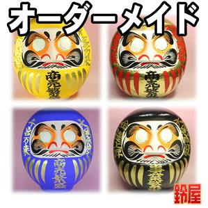 東京都の商売繁盛お守りグッズ:オーダーメイドだるま